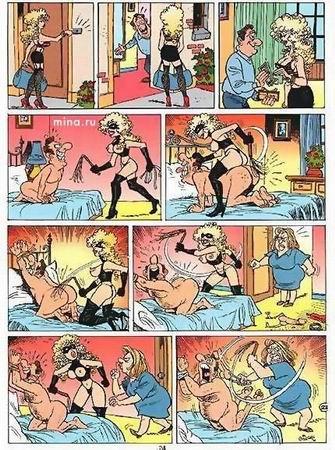 Порно юмор комиксы